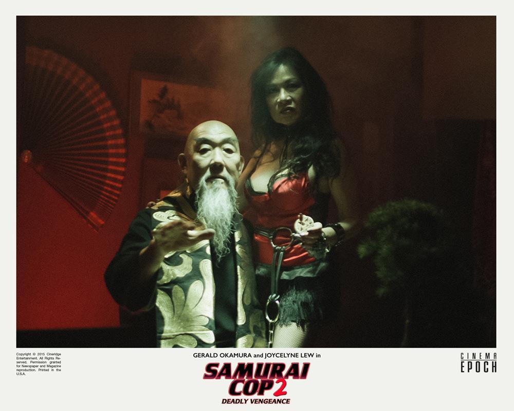 Samurai Cop Fans
